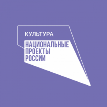 Культура-300x300.png
